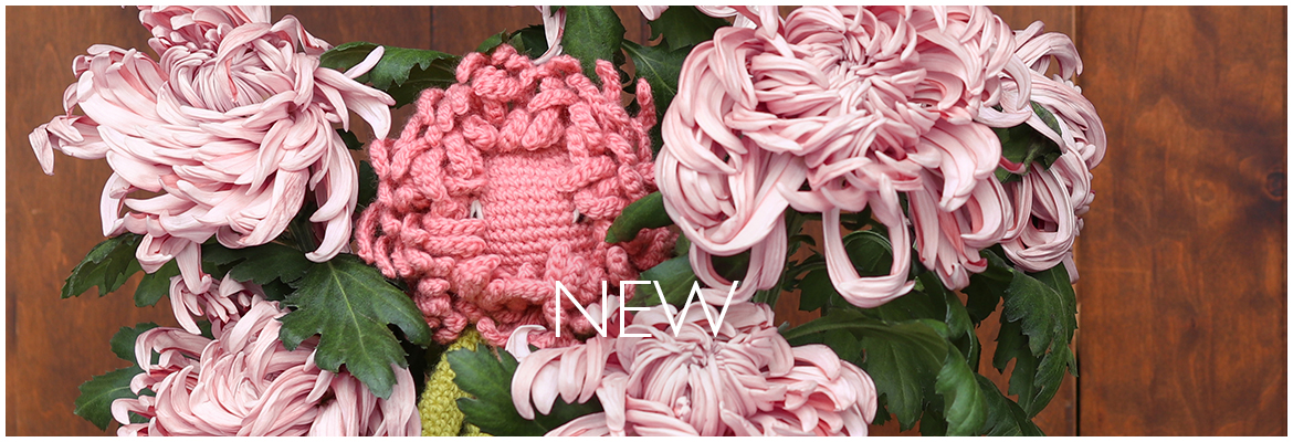 New Crochet Your Own Flower Kits from TOFT